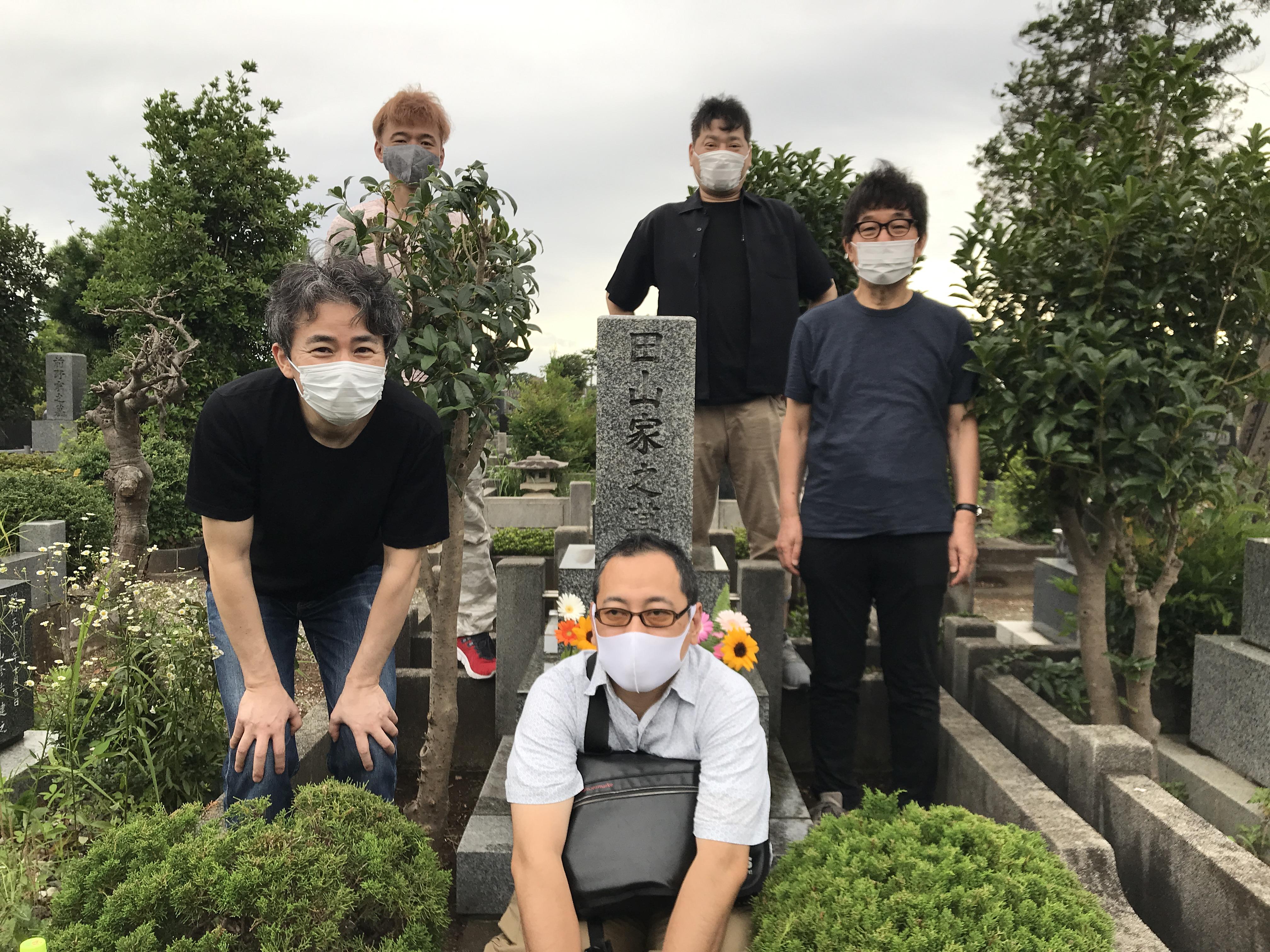ナナシーの日、田山幸憲さんのお墓参り。小説にノラのキー坊登場! 年1 ...